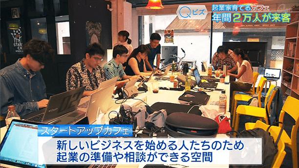 ハナハナワークス_TV実績